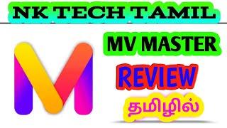 HOW TO USE MV MASTER || REVIEW MV MASTER || 💥 screenshot 1