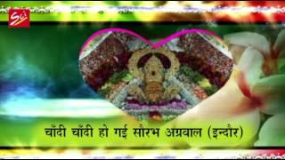 Chandi Chandi Ho Gai Meri by Sourabh Agarwal (Indore) 09301631020