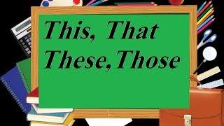 Уроки английского. Указательные метсоимения