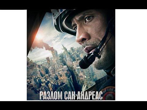 Катастрофы смотреть онлайн, фильмы катастрофы лучшие новинки
