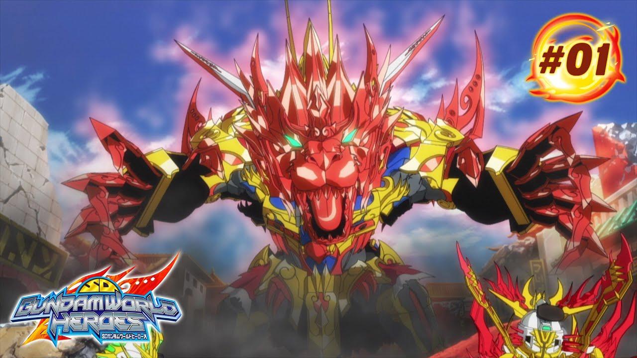 "Download SD GUNDAM WORLD HEROES - Episode 1 ""Falling Destiny""(EN,HK,TW,CN,KR,TH,VN,IT,FR,ID sub)"