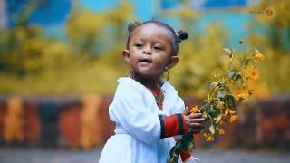 Ethiopian Music: Jiidhaa Leellisaa (Gadaan Quufaa Gabbina) New Ethiopian Music 2019(Official Video)