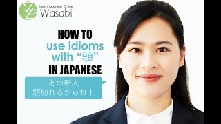 "Learn 9 Idioms Using the Word ""あたま"" in Japanese 