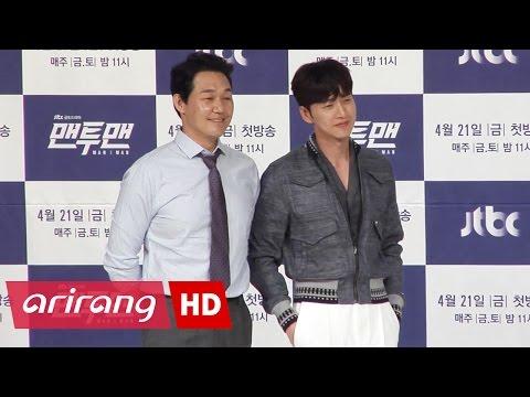 [Showbiz Korea] Actors in MAN X MAN(맨투맨) Interview