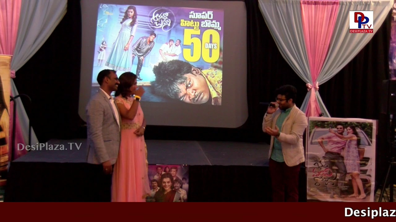 Tribute to Producer Shashi at 50th Day Celebrations of  - Anando Brahma, Dallas Texas, USA