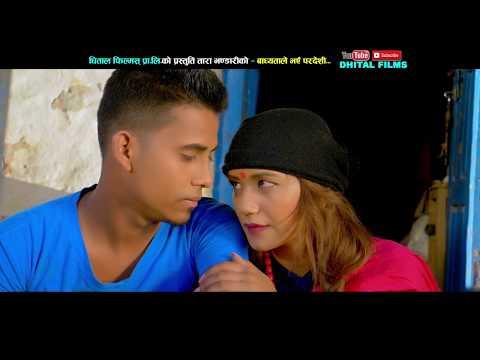 """Heart Touching Folk Song """"Malai Chhadi Bhayeu Pardeshi"""""""