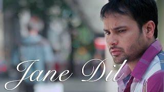 Jane Dil | Goreyan Nu Daffa Karo | Kamal Khan & Jaspinder Narula | Amrinder Gill