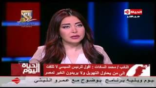 بالفيديو.. السادات: سنتابع موقف المقبوض عليهم للإفراج عمن لم يخالف القانون.. ولو عندنا انتهاكات هنقول مش عيب