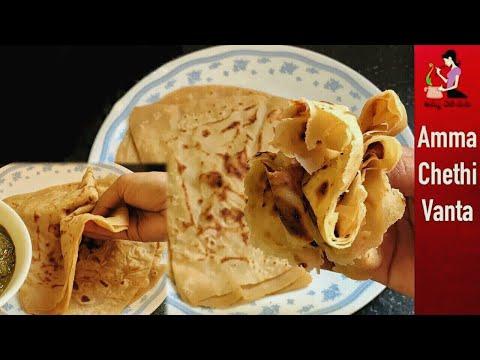 చపాతీలు దూదిలా మెత్తగా రుచిగా రావాలంటే-Soft & Layered Chapathi In Telugu-Soft Chapathi Dough Recipe