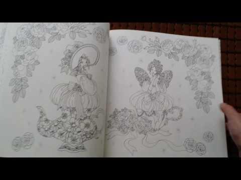 Fantasy Fairytale Coloring Book