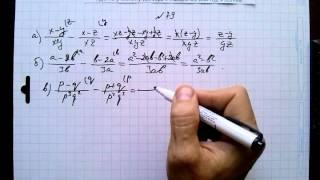 №79 алгебра 8 класс Макарычев