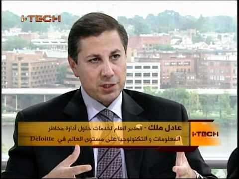 i-Tech: Deloitte 'Risk Services' - Adel Melek.
