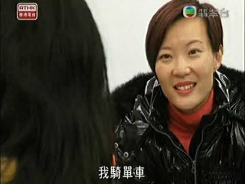 香港人的老母 大陸媽媽 天水圍 新移民 HONG KONG TIAN SHUI WEI - YouTube