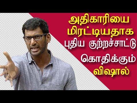 vishal threatening officer @ rk narag | latest tamil news today tamil news | tamil | vishal redpix