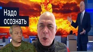 Соловьиный помет №25/Киселёв, Басурин, Даренко. Грибы?
