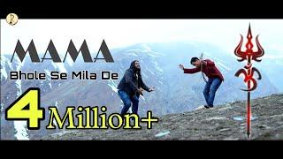 MAMA (Bhole Se Mila De) | Vishal Jaswal | Paramjeet Pammi | Ft. Shiva Manali | Official Video Rmusic