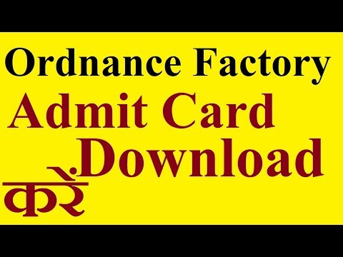 Admit card Download करें   Ordnance factory Group C Labour Post Admit card  