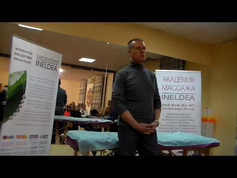 Дмитрий Таль Что такое Перцептивная остеопатия Открытый урок в Киеве