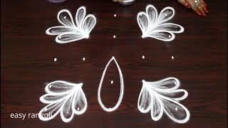 Cute rangoli art designs by Suneetha    latest small beginners muggulu    simple kolam