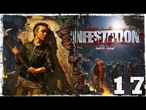 Смотреть прохождение игры [Coop] Infestation: Survivor Stories (War Z). Серия 17 - Псих на военной базе.