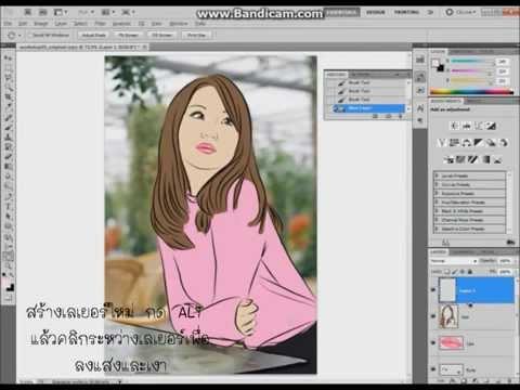การทำภาพถ่ายให้เป็นภาพลายเส้นด้วยโปรแกรม Adobe Photoshop (โดย กมลรัตน์)