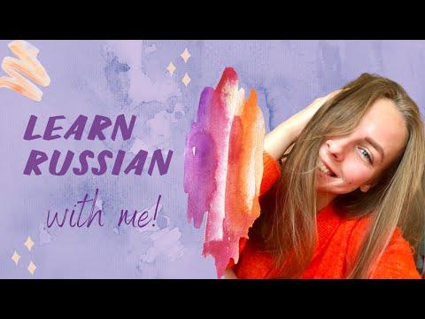 Learn the Russian language with Nina ♥