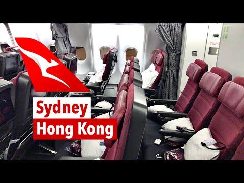OVERNIGHT QANTAS Flight To Hong Kong | A330-300 ECONOMY Class (QF117)
