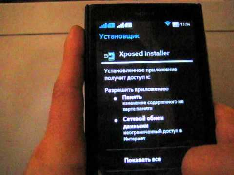программы для настройки датчика приближения для андроид