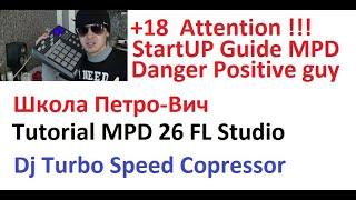 Обучение Инструкция Tutorial MPD 26 FL Studio Dj T S C