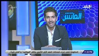 الماتش - هانى حتحوت يكشف سبب عتاب أحمد فتحي ورامي ربيعة في مباراة الأهلي والهلال السوداني