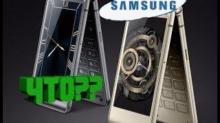 видео Samsung представила Android-раскладушку GALAXY Golden