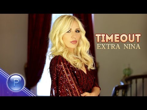 EXTRA NINA - TIMEOUT / Екстра Нина - Timeout, 2019