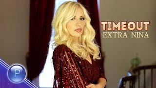 EXTRA NINA - TIMEOUT / Екстра Нина - Timeout, 2019