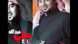 علي عبدالله 2010 لحظه الم -