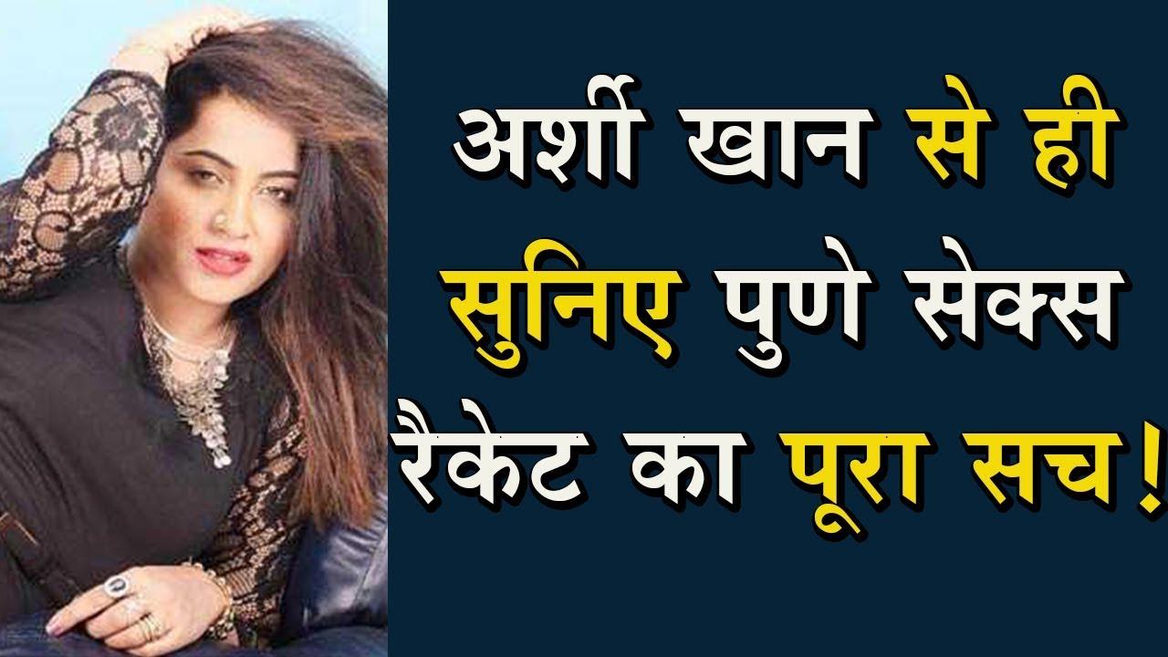 Font hindi in khan sex shoot