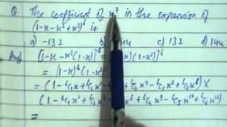 Engineering Entrance Exam