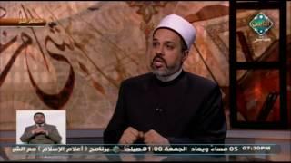 أمين الفتوى: حالة واحدة يجوز فيها الإنابة في الصلاة .. فيديو
