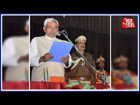 Krantikari Bahut Krantikari: Nitish Kumar Takes Oath As Bihar CM For The 6th Time