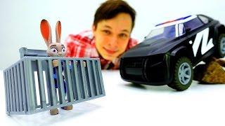 Супер Сборка! 🚓 Полицейская #МАШИНА для Джуди Хопс! Видео с игрушками #Зверополис Игры для мальчиков