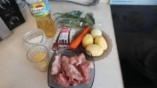 Суп с пшеном в мультиварке (очень вкусный, быстрый и лёгкий суп в приготовлении)