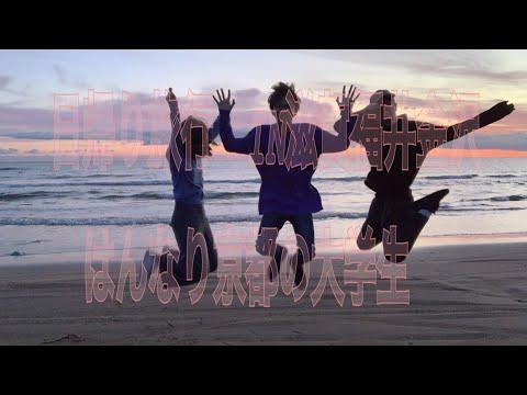 日帰り旅行(滋賀、福井、金沢)大学生の休日