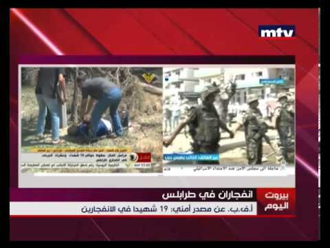 Political Specials - Tripoli Twins Bombing - 23/08/2013 - تفجيرا طرابلس