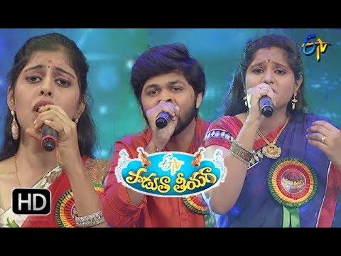 Padutha Theeyaga  | 18th February 2018 | Full Episode | ETV Telugu