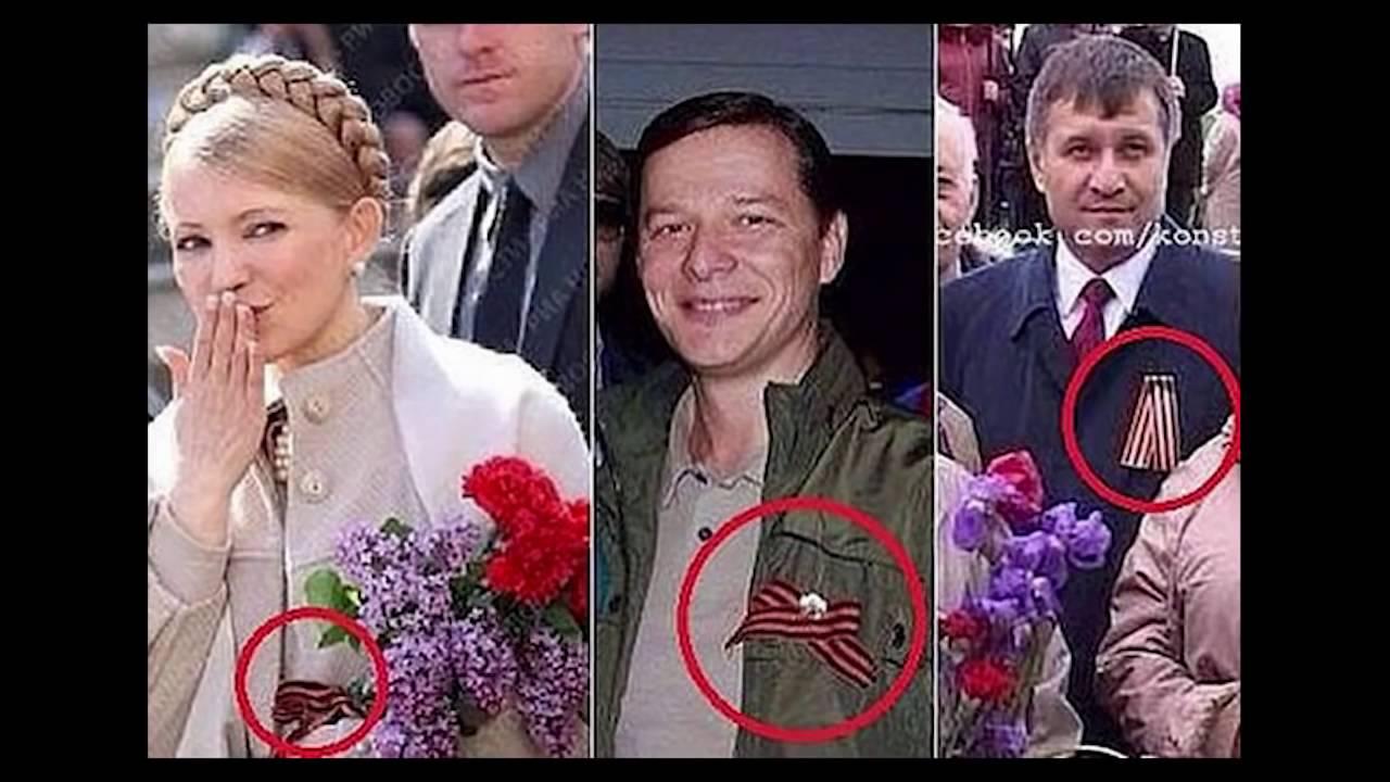 """Результат пошуку зображень за запитом """"тимошенко ляшко аваков"""""""