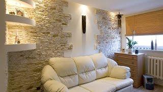 видео Камень в интерьере дома. Отделка камнем в квартире. Декор камнем