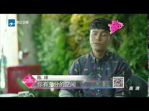 20160217 ZJTV 娱乐梦工厂 陈坤为考生支招 HDTV 1080i MPEG2 CL
