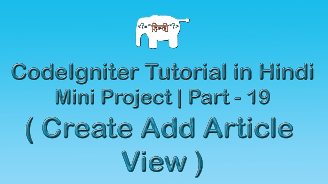 CodeIgniter Project Tutorial in Hindi/Urdu ( Create Add Article View )