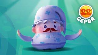 Волшебная кухня - Омлет - Серия 22 - Мультфильм для девочек