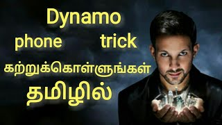 Dynamo phone magic trick tutorail in tamil...!!!