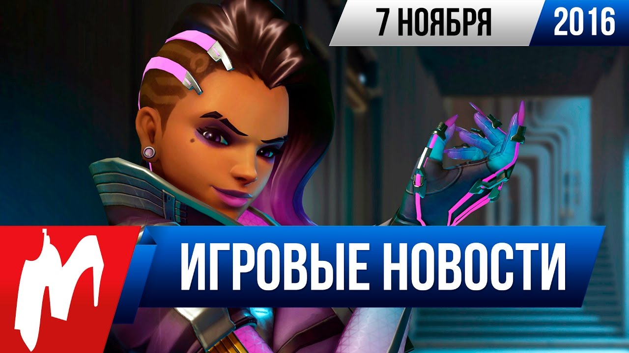 h журнал игромания 2